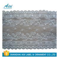 Wholesale Gray Women Lingerie Lace Fabric Nylon Stretch Lace African Garment Lace For Dress from china suppliers