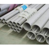 "Wholesale Hydraulic Small Diameter 1"" Stainless Steel Seamless Pipe / ASTM A213 Seamless SS Pipe from china suppliers"