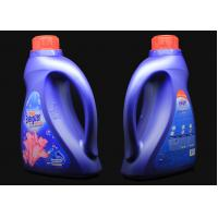 Wholesale Scented Washing Machine Liquid Detergent / Natural Laundry Detergent With Enzymes from china suppliers