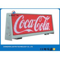 Wholesale Double Sides Outdoor Taxi LED Display P5 100% Response Rate 4G / 3G Wireless from china suppliers