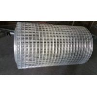 Wholesale Galvanized Iron Welded Metal Mesh Lightweight For Building Construction from china suppliers