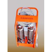 Wholesale Diesel box washer from china suppliers