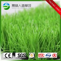 Buy cheap The football artificial grass 50mm PE green from wholesalers