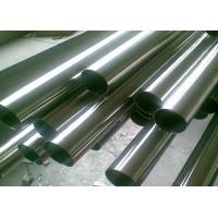 Quality 316 Stainless Steel Seamless Pipe 30 Inch ASTM A312 Traffic / Chemical Industry for sale