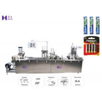 Wholesale Battery Blister Card Packaging Machine 0.6Mpa Air Pressure 4 Pcs / Times from china suppliers
