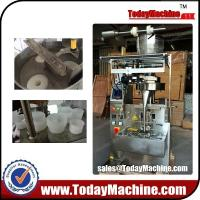 Buy cheap Fully automatic bianchi coffee bag packaging machine for quad seal bag with degassing valve from wholesalers