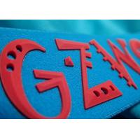Wholesale Custom Logo and Non-slip Silicone Elastic Tape for Garment Coat Jacket from china suppliers