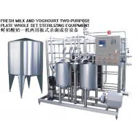 Wholesale Auto Food Sterilization Equipment Stainless Steel Oconut Milk Dairy Pasteurizer from china suppliers