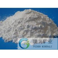 Wholesale Nano cosmetic grade Zinc Oxide for paint coating medicine ceramic rubber sunscreen paper plastic as activated additive from china suppliers