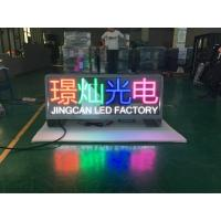 Wholesale Customized Size Meanwell Car Led Sign Display Waterproof 160x160mm from china suppliers