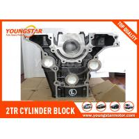 Wholesale 2.7L DOHC Engine Cylinder Block For TOYOTA Land - Cruiser 2TR-FE / 2TRFE from china suppliers
