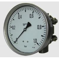 Wholesale differential pressure gauge,liquid level transmitter,intelligent digital flange pressure sensor from china suppliers