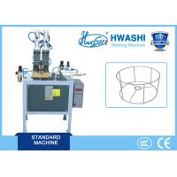 Wholesale Butt  Welder For  WL-B-35K Lampshade Ring , Wire Ring Butt Welding Equipment from china suppliers