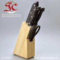 Wholesale 7pcs PP Handle Kitchen Knife Set from china suppliers