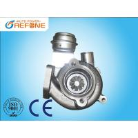 Wholesale Garrett turbo actuator GT1549V 700447-0008 auto spare part  supercharger from china suppliers