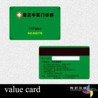 Wholesale Green Supermarket Silk Screen PVC Cards With Magnetic Strips from china suppliers