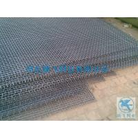 Buy cheap Quarry and recycling screens ( Crimped mesh ISO 9001) from wholesalers