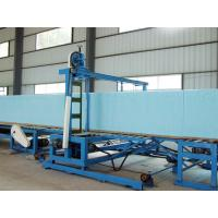 Wholesale Horizontal Polyurethane Block Sponge Cutting Machine CNC With Knife Belt PLC Control from china suppliers