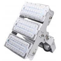 Wholesale IP65 Waterproof  Led Chip Outdoor Led Flood Lamps With Module Adjustable from china suppliers
