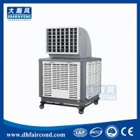 Wholesale DHF KT-18ASY portable air cooler/ evaporative cooler/ swamp cooler/ air conditioner from china suppliers