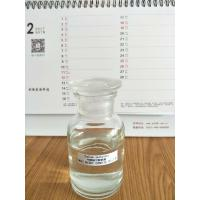 Wholesale ISO Catalyst Liquid 30 Sodium Methoxide In Methanol CAS 124-41-4 from china suppliers