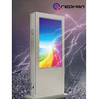 Buy cheap 55 inch Waterproof Outdoor Digital Signage High Brightness LCD Display Totem 24 hours working from wholesalers