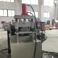100mm Width Cable Tray Cover Making Machine With PLC Siemens Control System