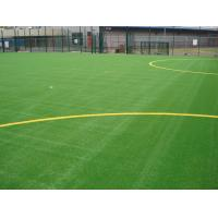 Buy cheap 40mm artificial grass from wholesalers