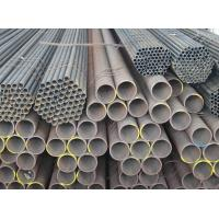 Wholesale Round Seamless Steel Tube from china suppliers
