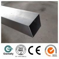 Wholesale aluminium square tube with perfect surface from china suppliers