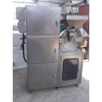 Wholesale 30kg/H - 300kg/H Capacity Universal Grinding Machine , Wheat Flour Grinding Machine from china suppliers