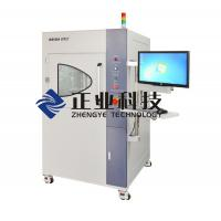 Wholesale Electronic CNC Manual X-ray Inspection Machine / X-ray Inspection Equipment from china suppliers
