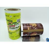 Wholesale Custom Printing Metalize Foil Moistureproof Laminating Film Roll packaging, Snack Cookies Packaging Film Roll from china suppliers