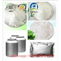 Wholesale Pharmaceutical Raw Materials Lincomycin Hydrochloride CAS 859-18-7 for Antibacterial API from china suppliers