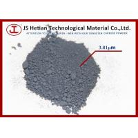 Wholesale O% less than 0.08 WC Powder high purity 99.8% with 0.4 - 20 microns particle size from china suppliers