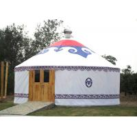 Wholesale Waterproof Stay Warm Mongolian Style Camping Yurt Tent With Wooden Door from china suppliers