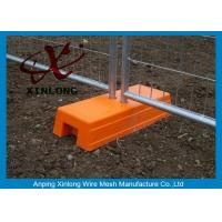 Buy cheap Convenient Installation Iron Wire Fence for Construction Site and Temporay Area from wholesalers