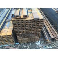 Wholesale Structural Mild Steel Channel Iron , Grade JIS SS400 SS490 U Shaped Metal Bar from china suppliers