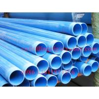 Wholesale Blue PVC Casing and screen tube Water Well Drilling Tools ISO / CE from china suppliers