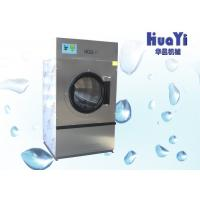 Wholesale 70kg Automatic Hotel Industrial Laundry Equipment With Steam / Electric / LPG Heating from china suppliers
