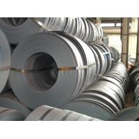 Wholesale SPHC SPHD ASTM Hot Rolling Steel Strip / Coil 1 - 7 mm Thick from china suppliers