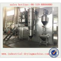 Quality Different Model FBD Drying Granulating Line 30 / 50KG For Pharmaceutical / Food Industry for sale