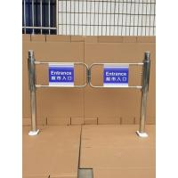 Wholesale Custom Luxury Supermarket Swing Gate 2.5mm Thickness Anti - rust from china suppliers