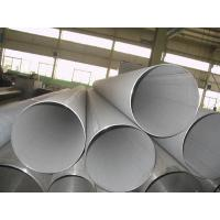 "Wholesale 1/8"" - 12 Inch SS Duplex Steel Pipe Schedule 10 Seamless Mechanical Tubing from china suppliers"