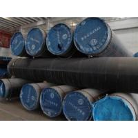 Wholesale 3PE external anticorrosion pipe from china suppliers