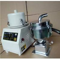 Wholesale Durable Plastics Processing Machinery Vacuum Loaders For Plastic Pellets from china suppliers