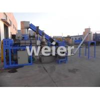 Wholesale 37kw Waste PE Film Plastic Recycling Machine / Equipment , High Efficiency from china suppliers