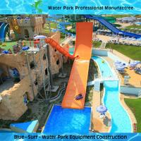 Buy cheap Durable Fiberglass Boomerang Big Water Slides For Adult Water Park Equipment from wholesalers