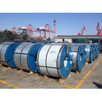 Wholesale Deep Drawing SAE1010 Cold Rolled Steel Coil JIS G3141 SPCC Slit Edge from china suppliers