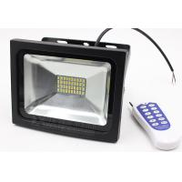 Wholesale 20w RF remote solar led floodlights, solar led flood light with Remote from china suppliers